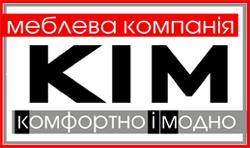 Дивани Львів | дивани для бару | дивани для кафе | дивани для ресторану |  дивани для офісу |  дивани на замовлення | м'які ліжка Львів